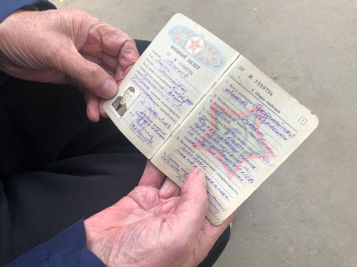 Военный билет Виктора Коченова / Фото: Риза Хасанов